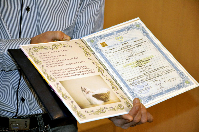 Документы ЗАГСов начнут выдавать в Единых регистрационных центрах
