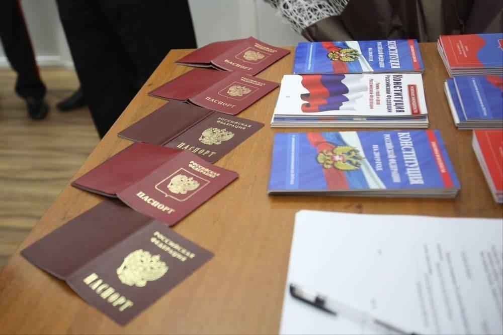 Жителям ДНР и ЛНР за счет меценатов оплатят госпошлину за получение гражданства РФ