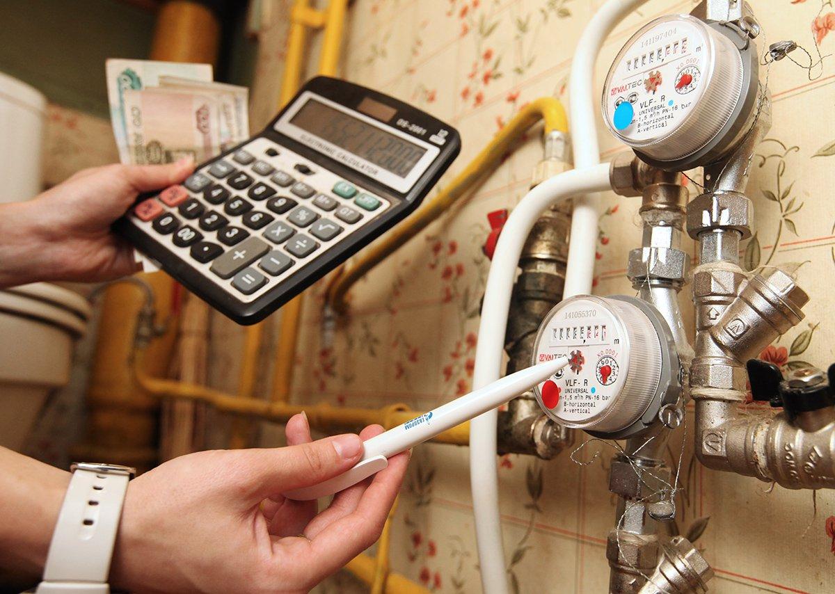 С 1 октября в ДНР действуют новые тарифы на тепло и горячую воду
