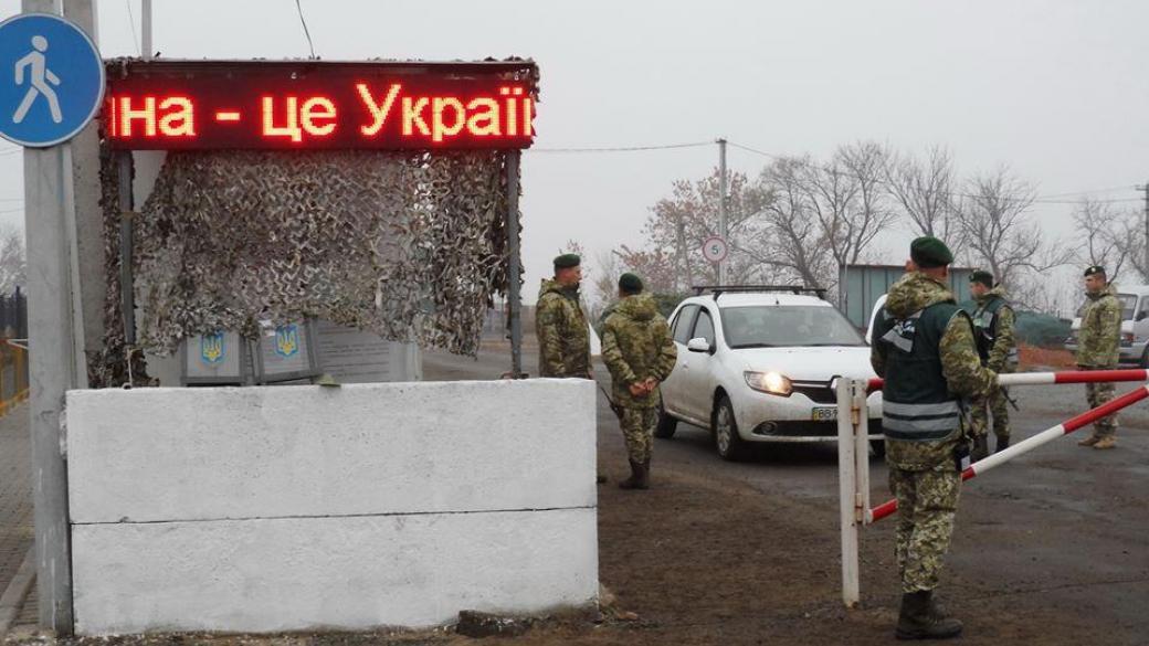 Только раз в сутки. Украина ужесточила правила пересечения блокпостов на Донбассе