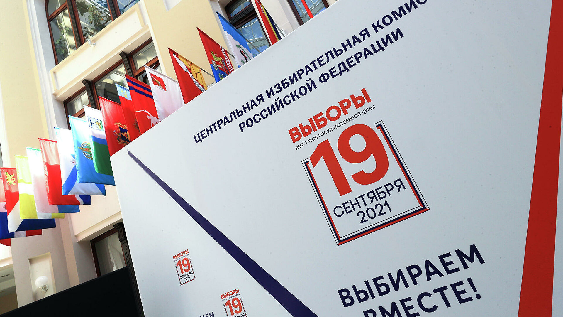 Жители ДНР могут пройти тестовое электронное голосование на выборах в Госдуму