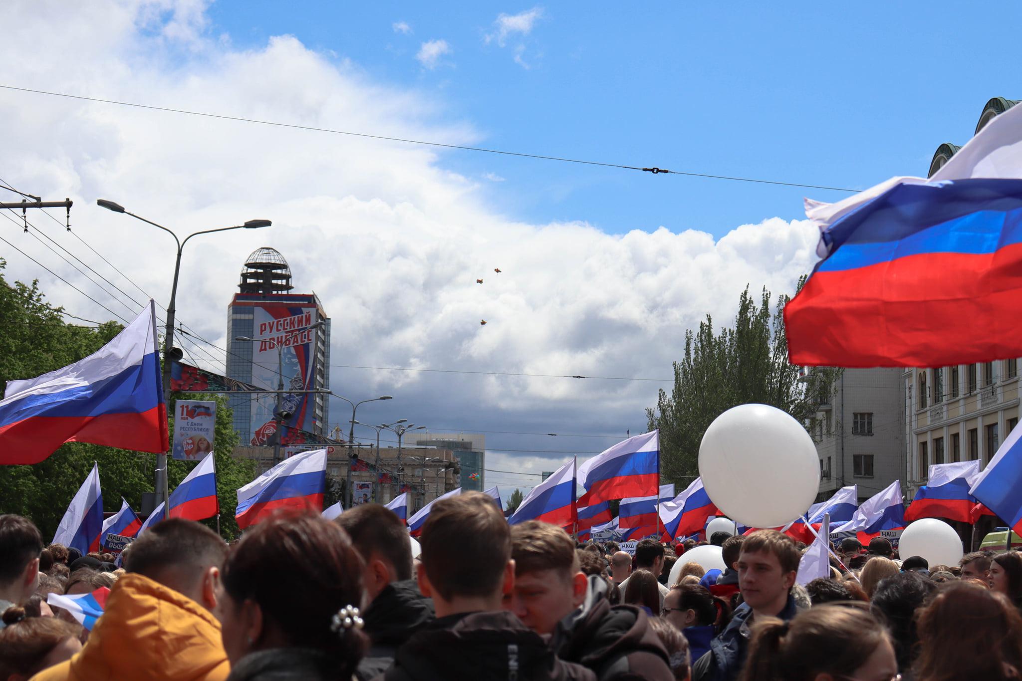 Как прошел день Республики в Донецке. Фото