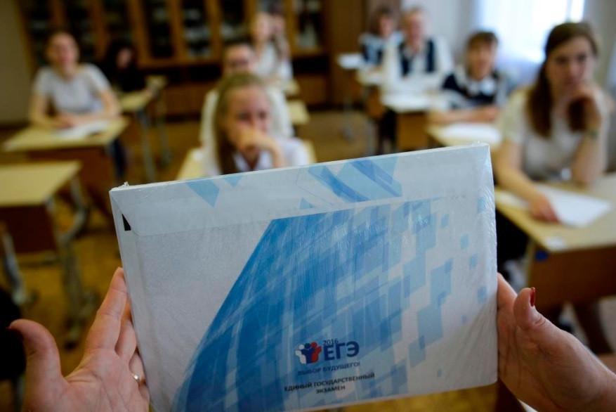 На территории ДНР впервые можно сдать ЕГЭ. Даты