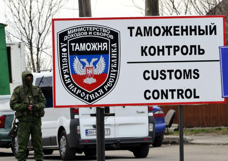 С 1 октября исчезнут таможенные посты между ЛНР и ДНР