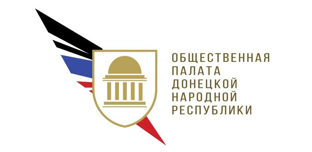 В ДНР и ЛНР принят закон