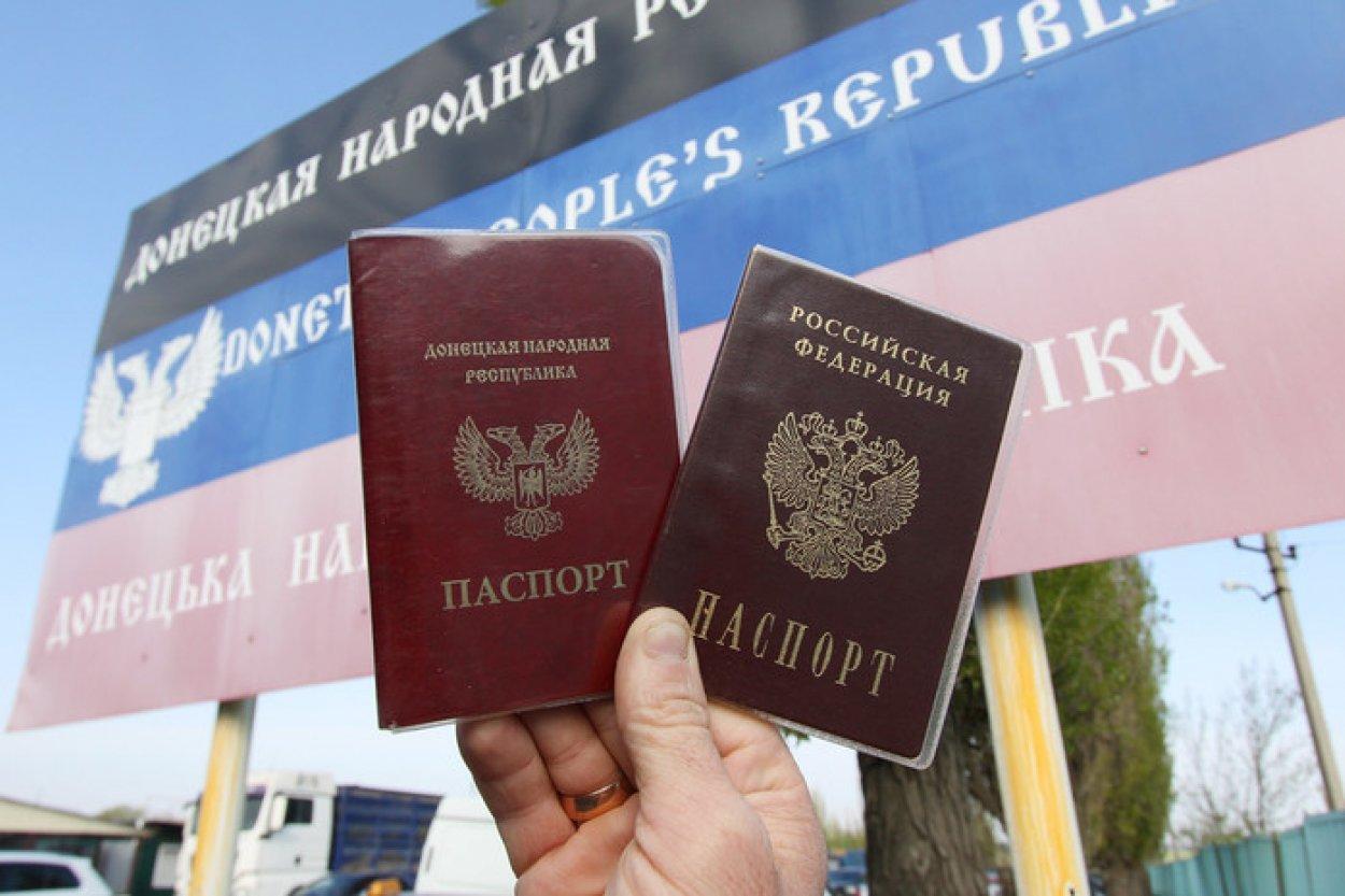 Жители ДНР и ЛНР по паспортам России могут получить