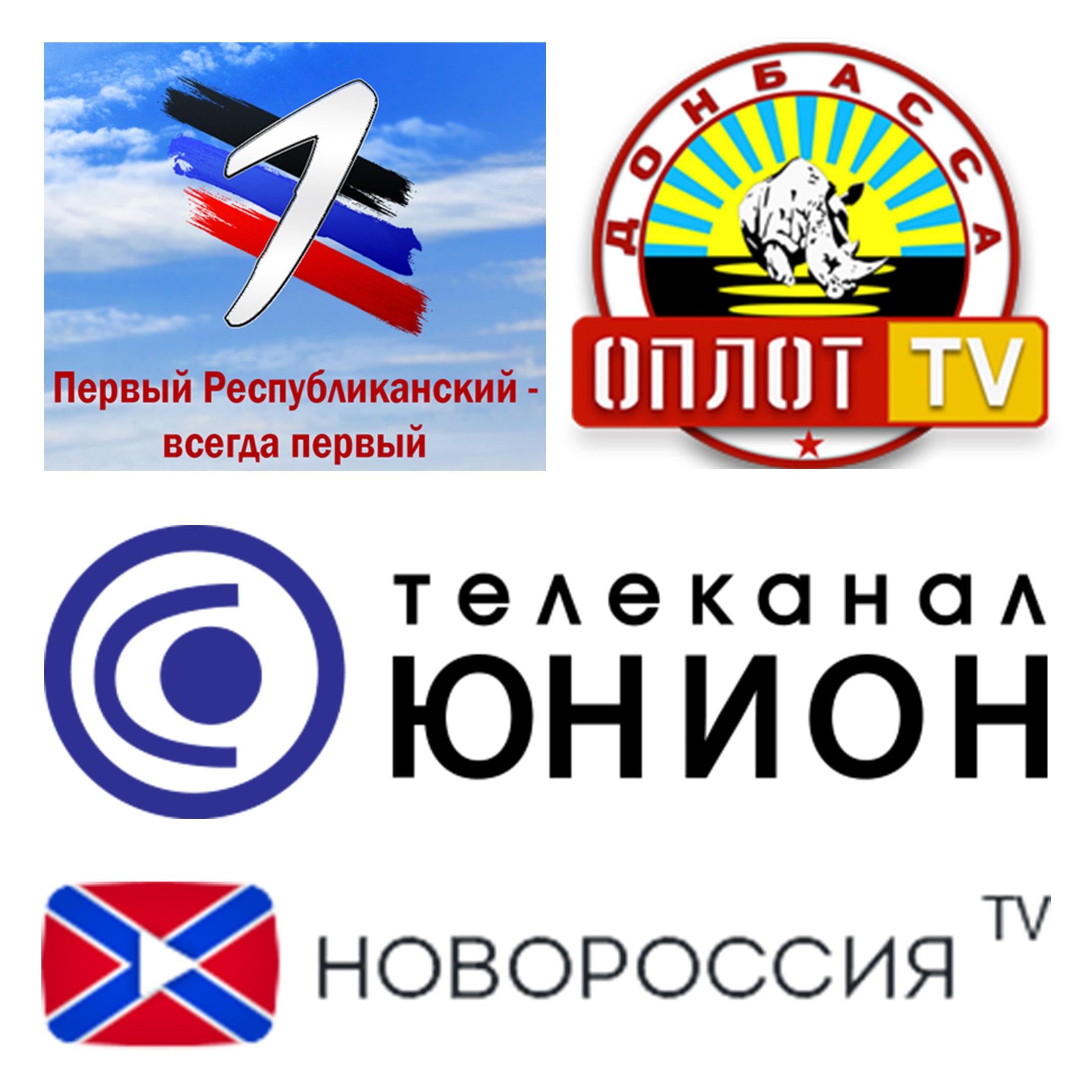 В ДНР изменят сетку цифрового вещания