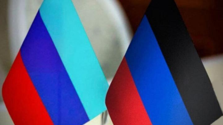 Парламенты ДНР и ЛНР приняли решение о создании единого экономического пространства