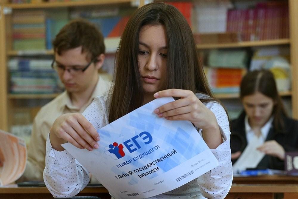 Школьники Республики смогут сдать ЕГЭ в Матвеевом Кургане и Таганроге