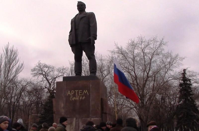 ДНР будет сотрудничать с регионами, входившими в Донецко-Криворожскую Республику, и продолжит интеграцию в РФ - Ананченко