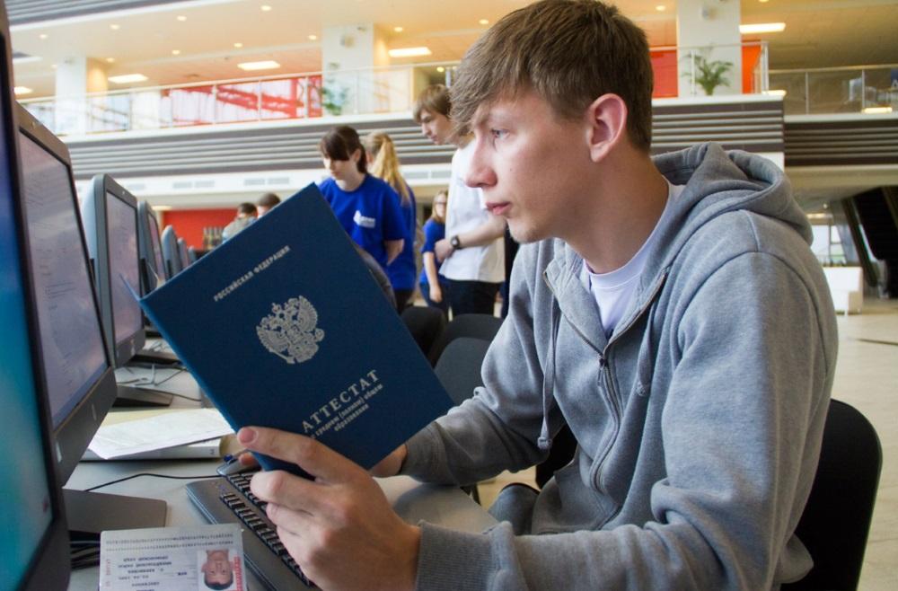 В России утвердили порядок работы онлайн-сервиса для поступления в вузы