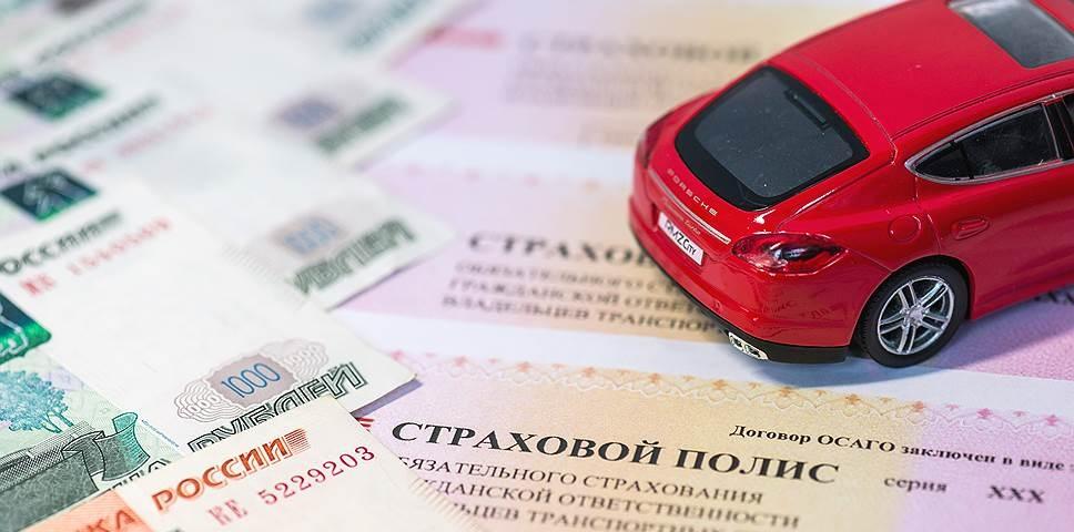 Стало известно, как получить страховые выплаты по ОСАГО в ДНР