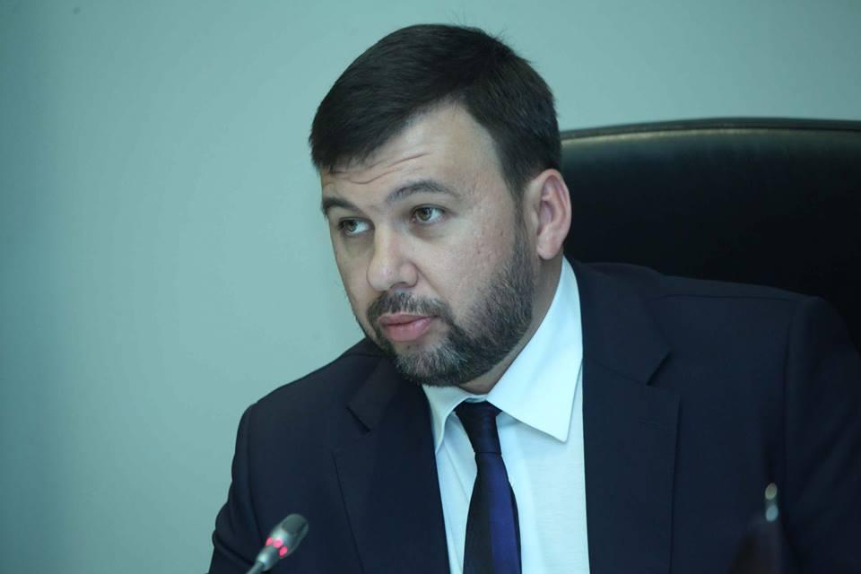 Представительства в 6 странах Европы. Денис Пушилин отметил успехи сотрудников МИД ДНР