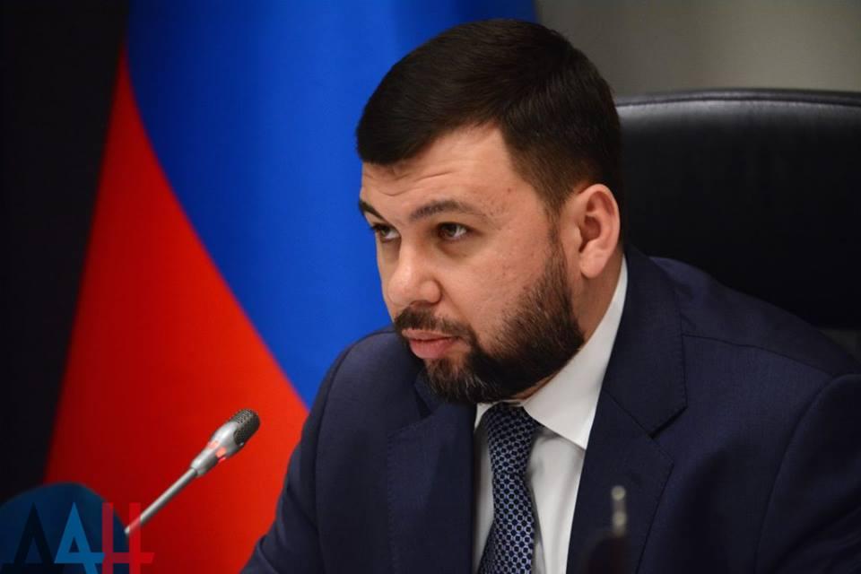 Вступление в ООН и достижение мира с Украиной. Пушилин утвердил Концепцию внешней политики ДНР