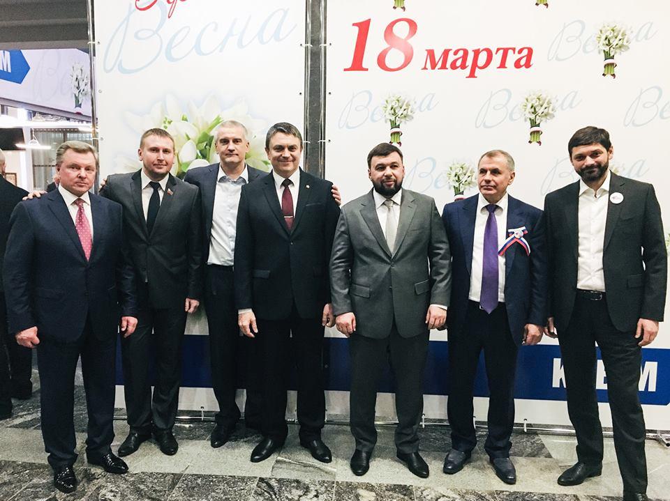 Республики ищут новые пути сотрудничества с Россией - Пушилин