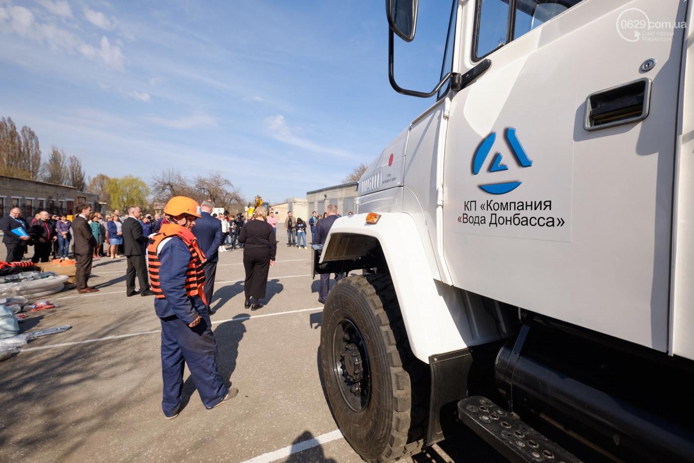 Власти ДНР сделают первую выплату в 130 млн рублей по украинским долгам