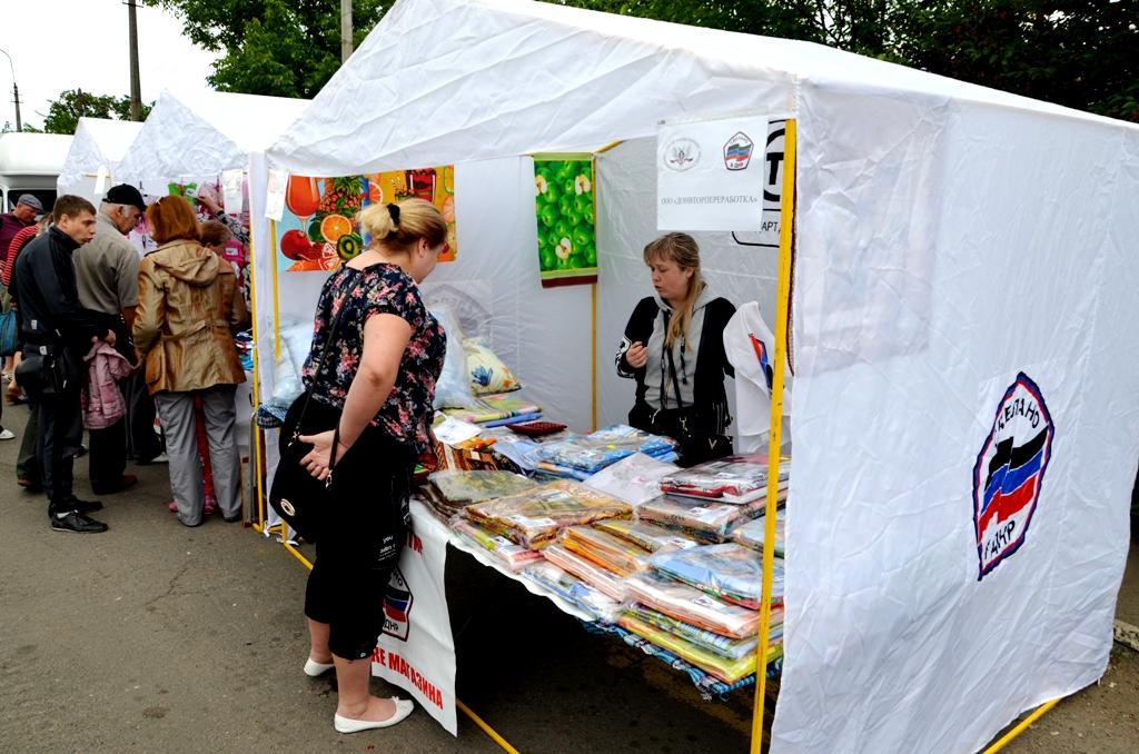 В четырех районах Донецка в июне пройдет 10 сезонных ярмарок. Полный список