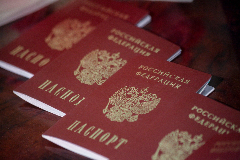 Жители Республики подали свыше 90 000 заявок на получение гражданства России