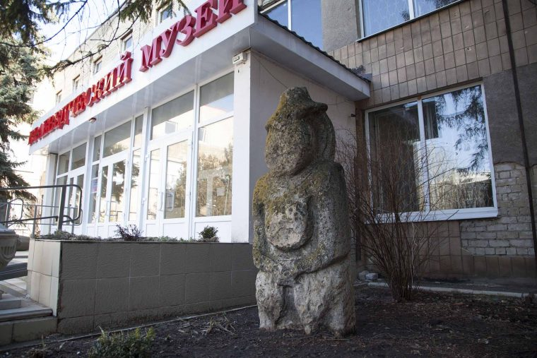 В Донецком краеведческом музее откроют зал