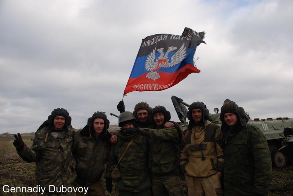 В Австрии заявили, что Западу придется принять республики Донбасса как полноценные государства