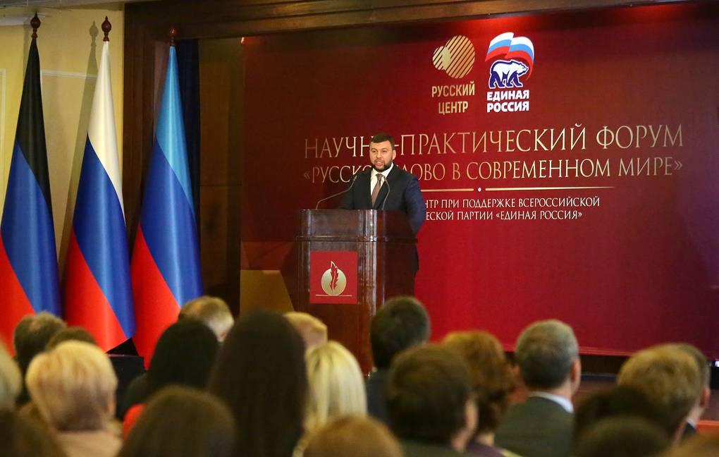 В Донецке назвали самое эффективное оружие против украинского национализма