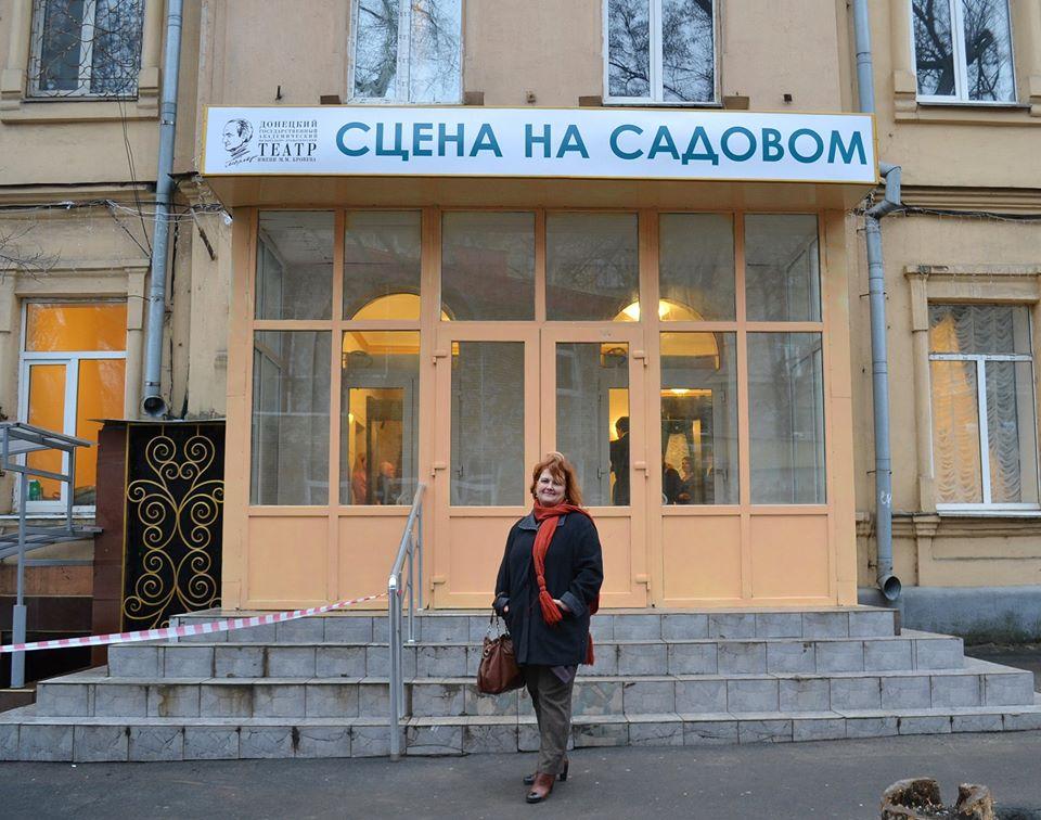 В Донецке спустя сто лет открылся театр братьев Тудоровских