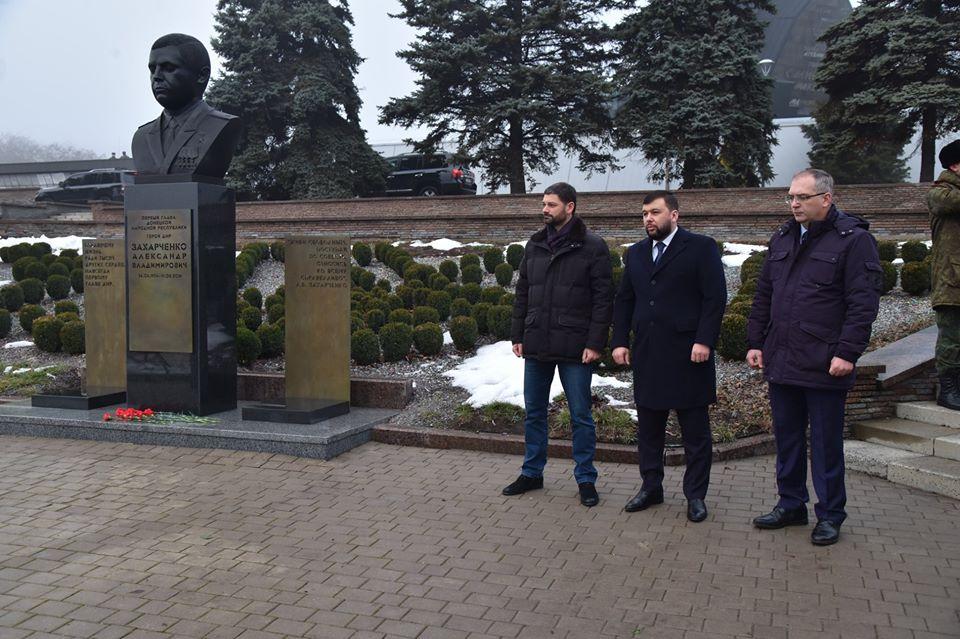 В Донецке открыли бюст Иосифу Кобзону. Фото. Видео