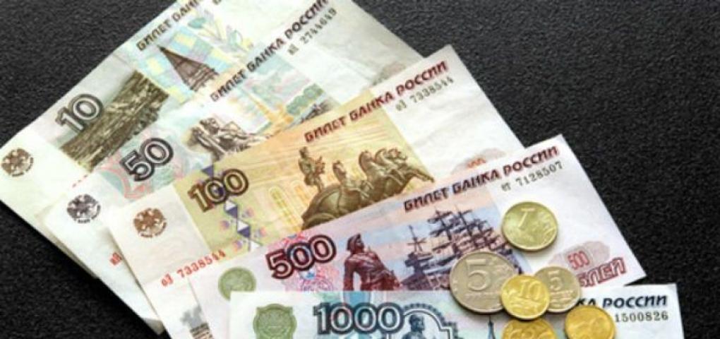 Реальная зарплата в ДНР за 7 месяцев выросла на 7% - Минэкономразвития