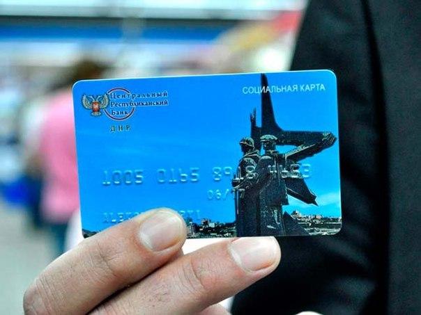 Центробанк ДНР переходит на 20-значные банковские счета по стандартам РФ