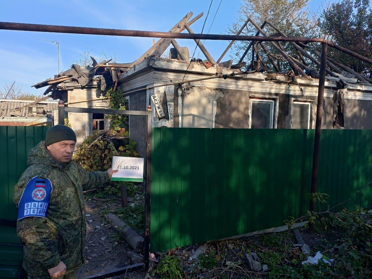 В Донецке в результате обстрела пострадали девушка и ребенок - СЦКК