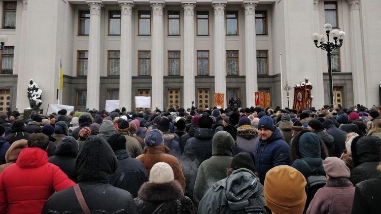 В Киеве приняли закон, который отнимает название у Украинской Православной Церкви