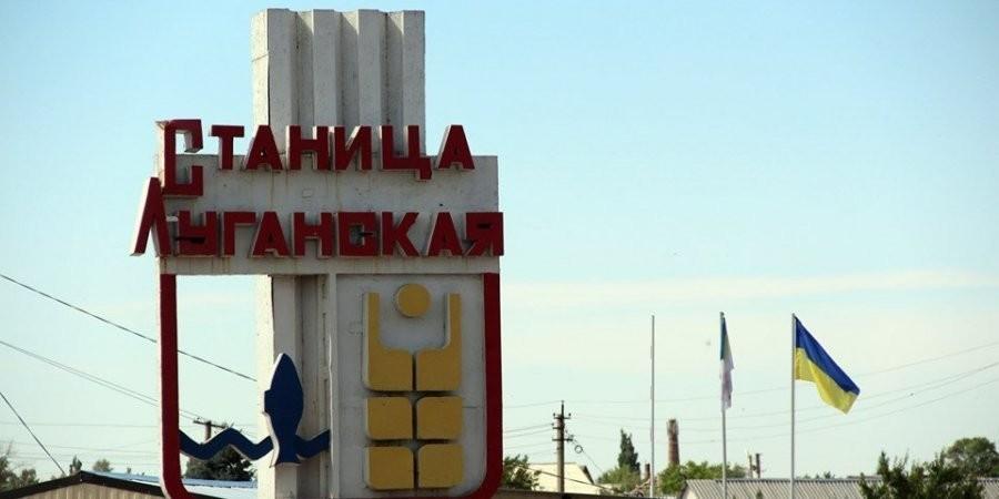 Украина из-за коронавируса с 16 марта ограничила проезд на всех пунктах пропуска на Донбассе. Дополнено