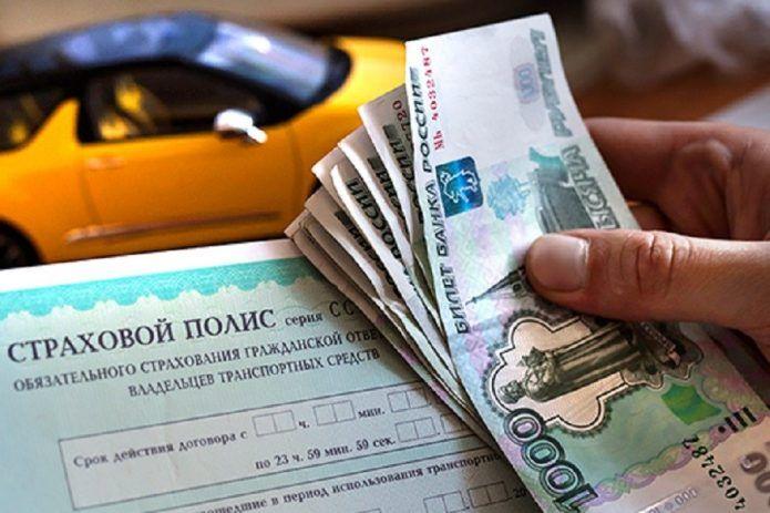 МВД не будет штрафовать за отсутствие полисов ОСАГО до изменения закона о страховании