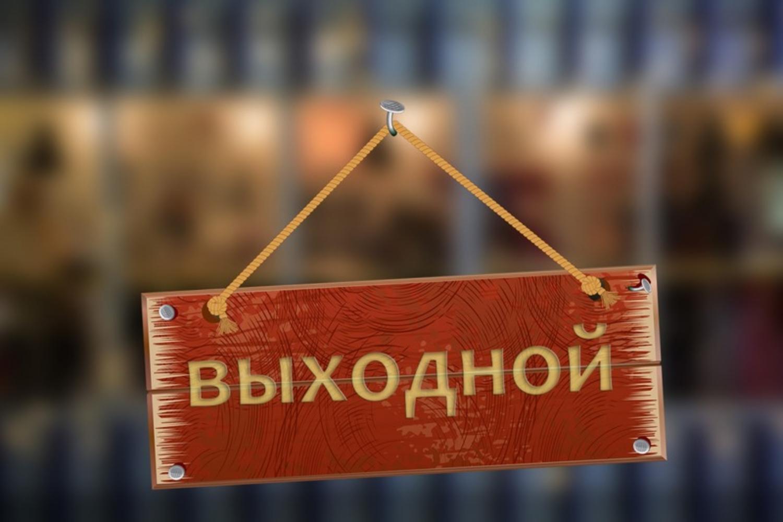 Как будет отдыхать ДНР на майские праздники