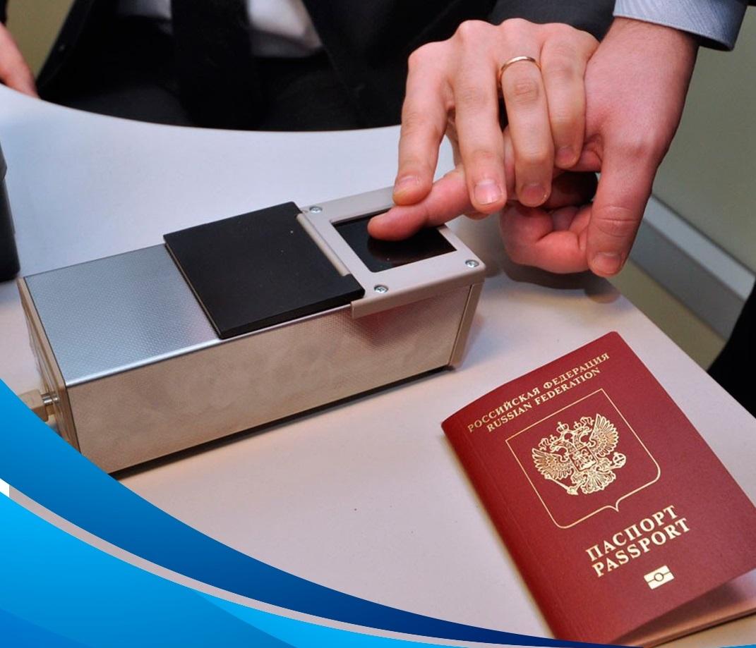 С нового года вводится обязательная датилоскопия на паспорт ДНР - депутат