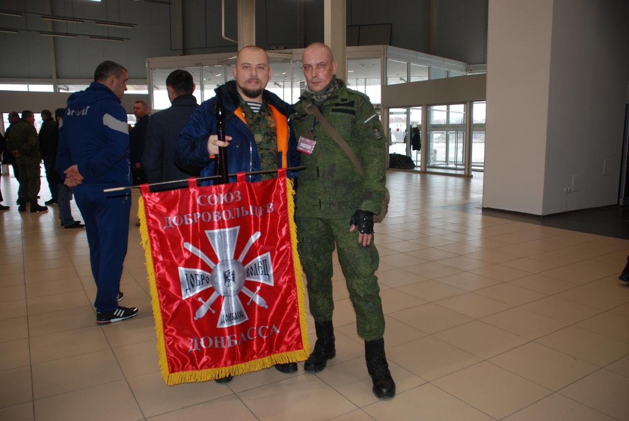 Союз добровольцев Донбасса - резервная армия республик - мнение