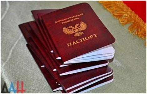 В ДНР паспорта начнут выдавать с 14 лет