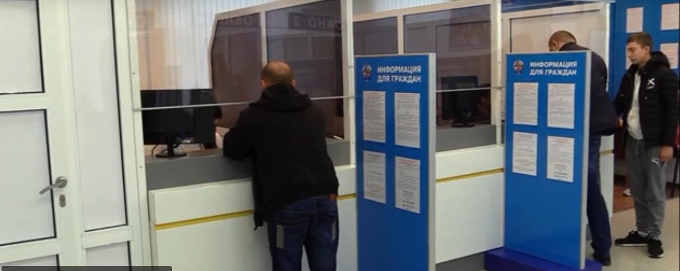 У Миграционный службы ДНР изменился график работы