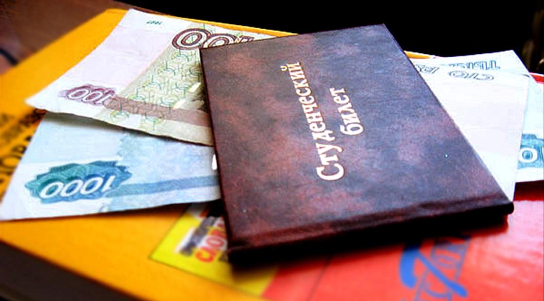 Правительство ДНР повысило стипендии студентам на 20 процентов