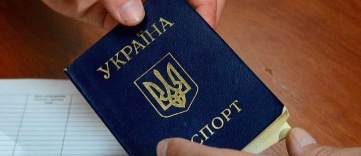 Паспорта Украины, выданные после 2014 года, нужно регистрировать в ДНР