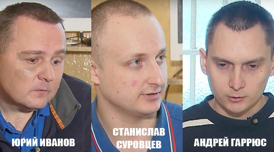В ДНР задержали троих украинских диверсантов - МВД