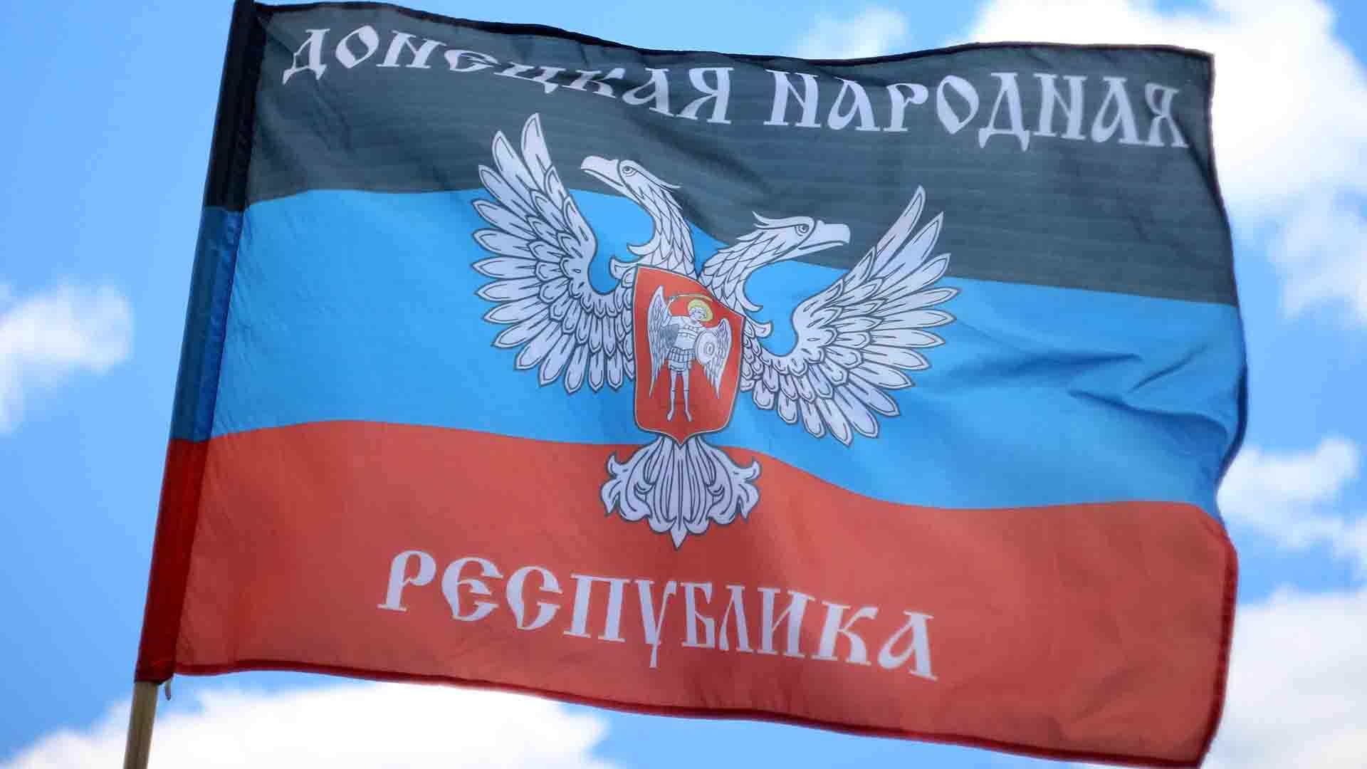 ДНР откроет свое представительство в Турции - МИД