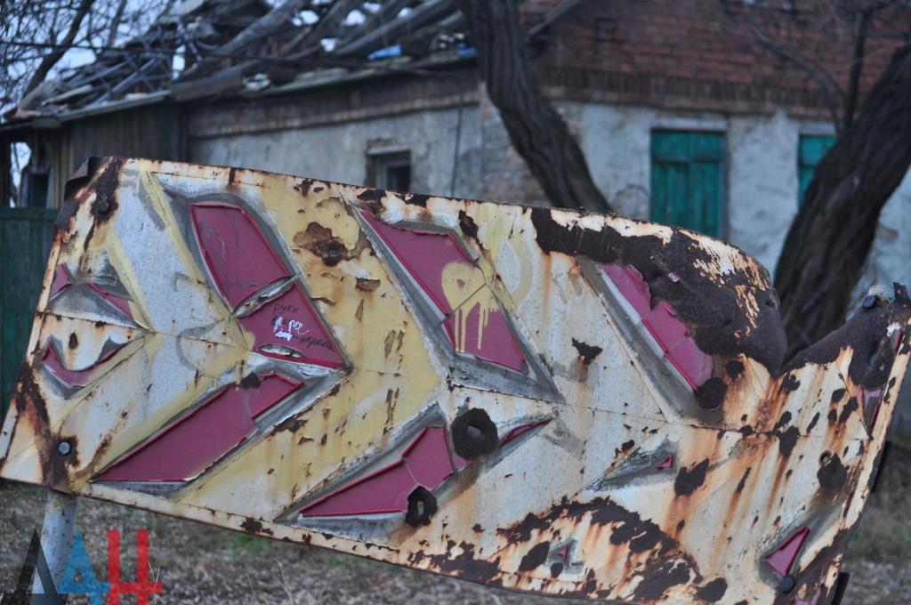 В поселке под Горловкой сегодня утром погибла от ранений пожилая женщина - Приходько