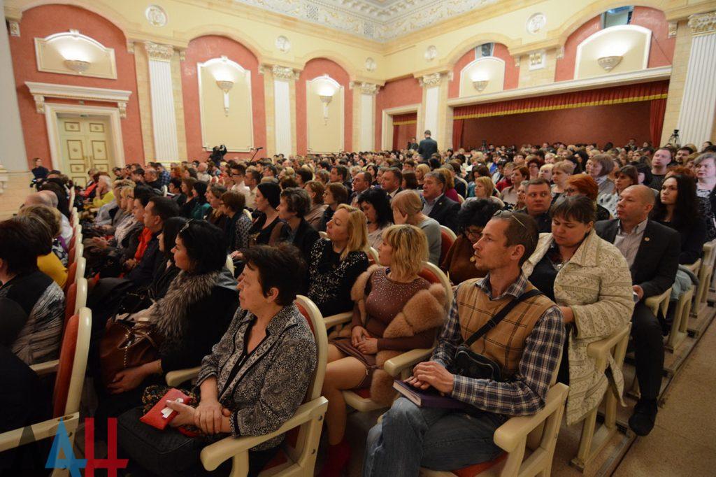 В Донецке прошли первые общественные слушания по закону о местном самоуправлении
