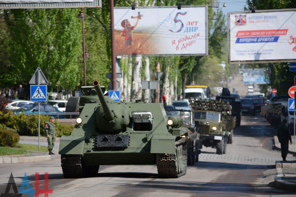 Программа мероприятий в Донецке на 9 мая 2019 года. Как ограничат движение в центре города