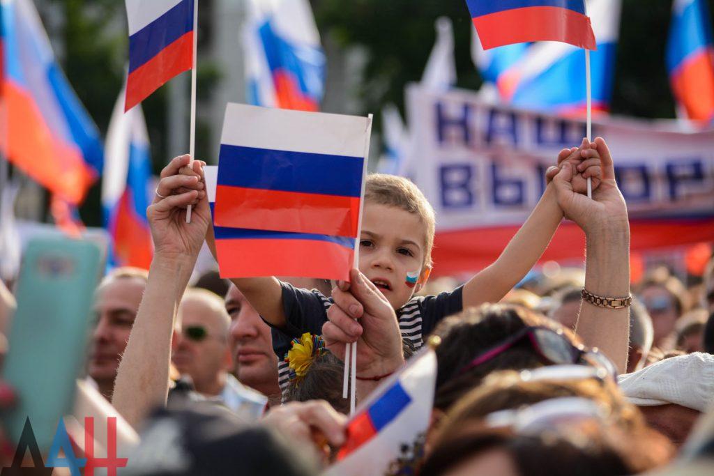 День России станет в ДНР государственным праздником - Пушилин
