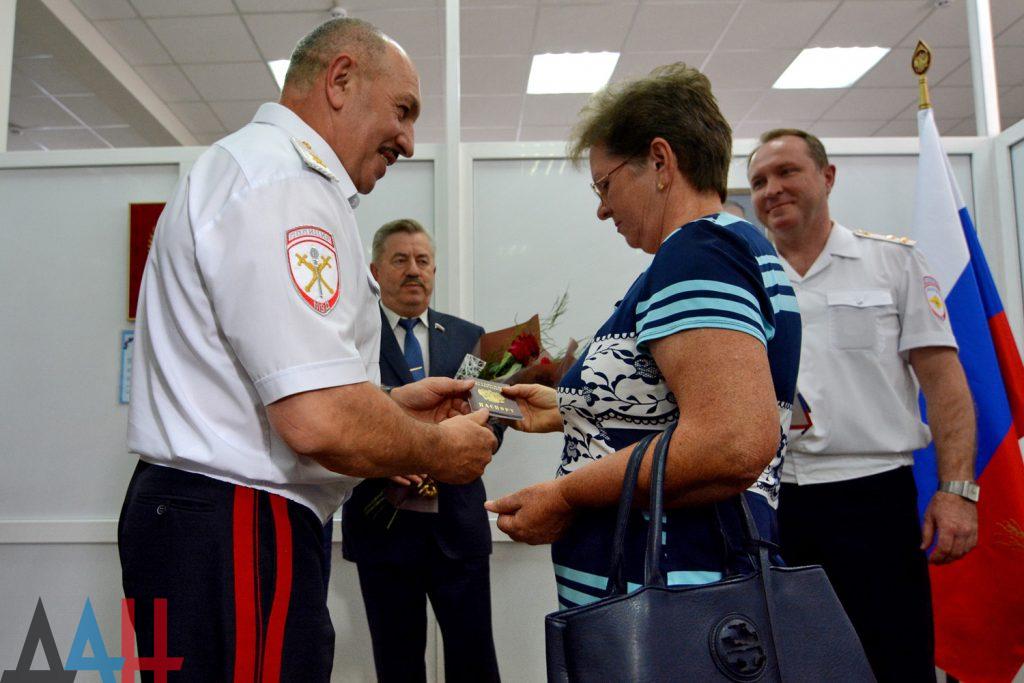 Первые 34 жителя ДНР получили российские паспорта. Фото