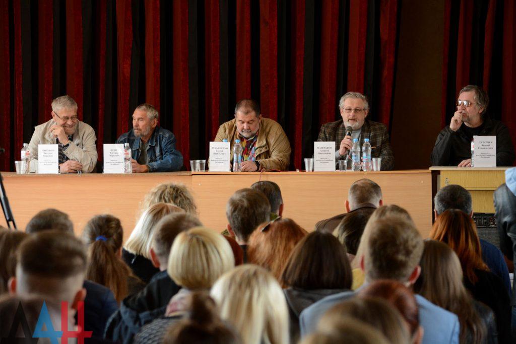 В Донецке собрались более 70 писателей для участия в международном фестивале фантастики