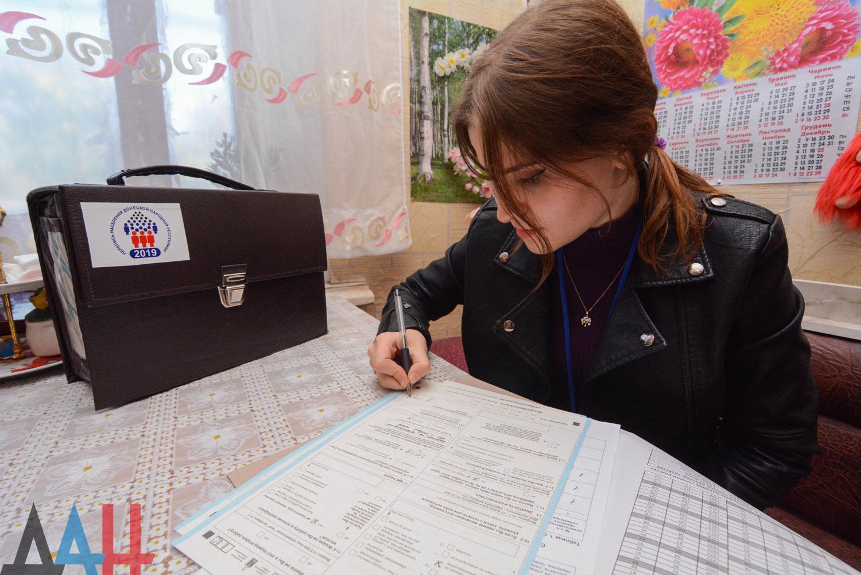 В ДНР завершили первичную обработку данных переписи населения