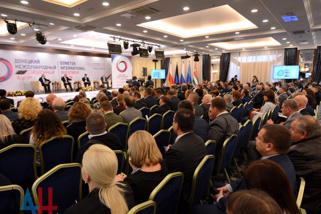 В ДНР и ЛНР создадут платежную систему, совместимую с российскими инструментами